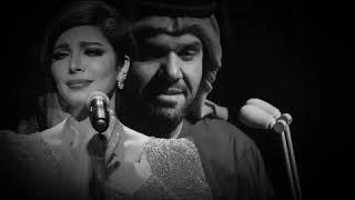دويتو حسين الجسمي وأصاله- فرس فرس 🎼💙.