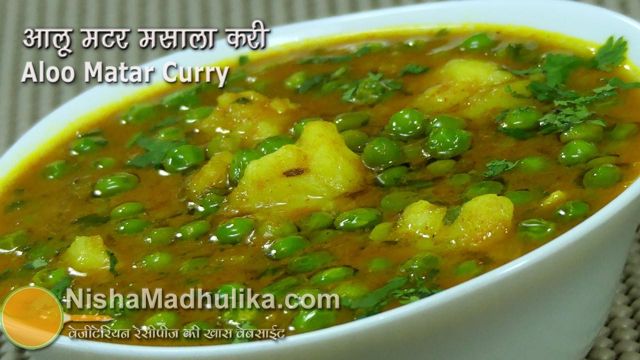 recipe: chicken curry recipe nisha madhulika [21]