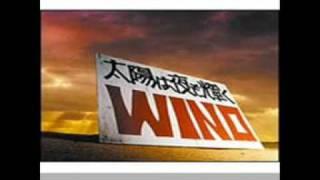 WINO mp3 太陽は夜も輝く Taiyou-wa-yoru-mo-kagayaku