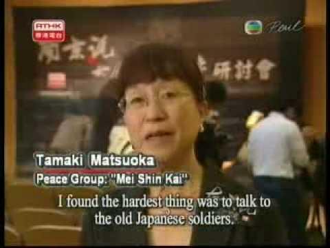 南京大虐殺の真実 Japanese War Crimes-Nanking Massacre 13rd Dec 1937