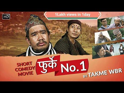 Furke No.1 New Nepali Comedy Short Movie by Wilson Bikram Rai Aruna Karki 2017 तक्मे को  फुर्के न.1