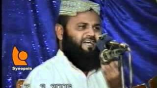 Paida Kiti Rab Nain Jo Kainat Abdul Wahab Siddiqui 01 of 02 -Gujranwala