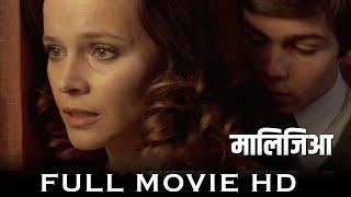 Malizia (मालिजिआ ) Full movie in Hindi Subtitle 1973  Laura Antonelli
