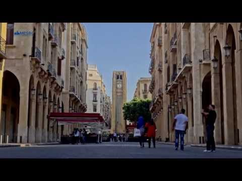 MESBC 2013 Episode III: Downtown Beirut