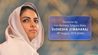 Satguru Mata Sudiksha Ji Maharaj||Discouse||Vichar||Sant Nirankari Mission||Nirankari||August 18||