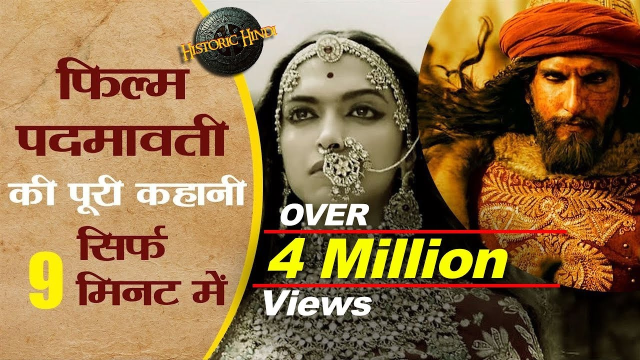 padmavati hindi songs free download masstamilan