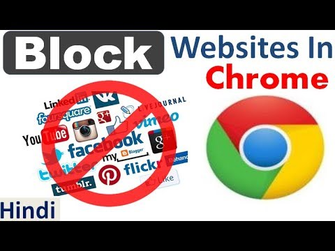 How To Block Web Sites In Google Chrome In Hindi  [ Best Way ]