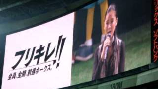 2009年4月3日(金)@福岡 Yahoo! JAPANドーム 開幕シリーズ! 福...