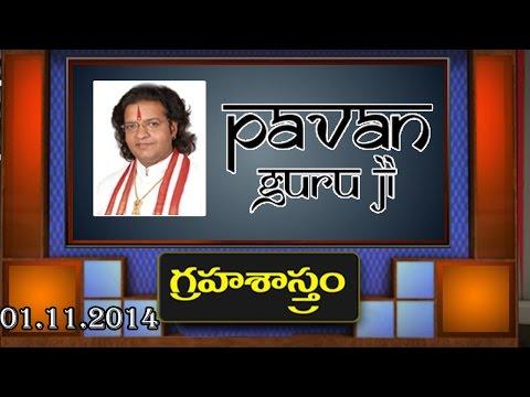 Grahashaastram with Pavan Guruji | 01.11.2014 : TV5 News