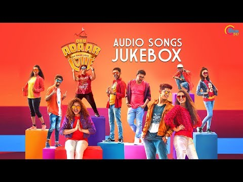 Oru Adaar Love - Malayalam Movie | Full Songs Audio Jukebox | Shaan Rahman | Omar Lulu | Official Mp3
