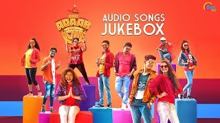 Oru Adaar Love - Malayalam Movie | Full Songs Audio Jukebox | Shaan Rahman | Omar Lulu | Official
