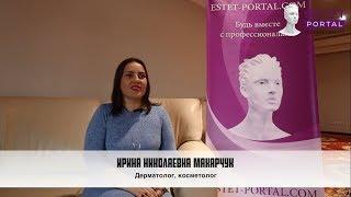 Гендерные особенности в косметологии - estet-portal.com(, 2017-08-15T19:51:18.000Z)