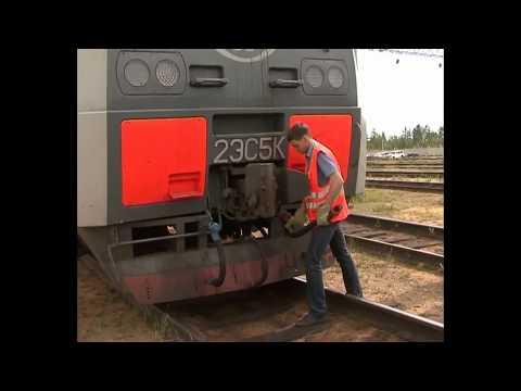 Проверка состояния тормозного оборудования локомотива.