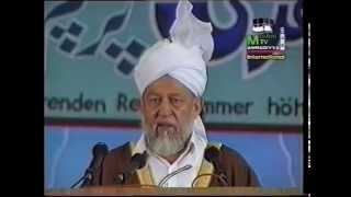 Friday Sermon 26 May 1995
