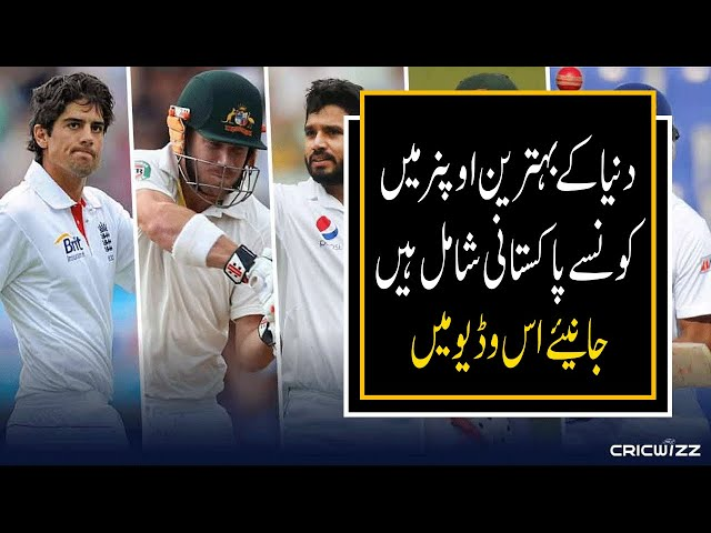most dangerous and aggressive opener in cricket  9 News HD