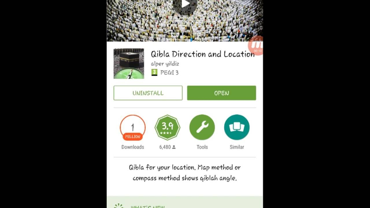 Qibla Finder Application Demo Video For Google Play Youtube