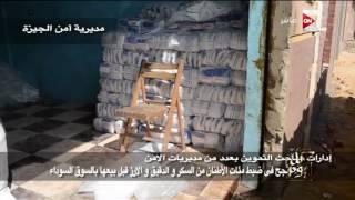 كل يوم - عمرو اديب: البلد كلها مشاركة فى حملة اسرقوا الشعب