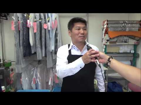検証クリーニング屋さんYシャツは2分で仕上げることはできるのか!