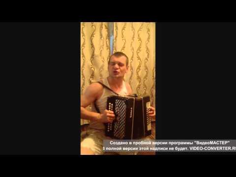 Белая черемуха Таня Буланова