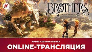 Brothers: a Tale of Two Sons - Мария aka agr0n0m