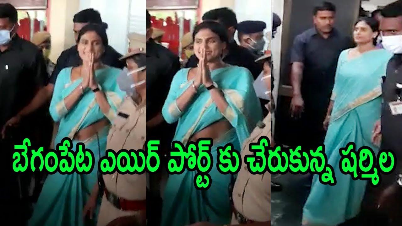 YS Sharmila To Reach Begumpet Airport   YSRTP   News politics