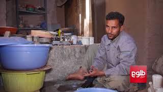 فعالیت یگانه کارگاه کاشیسازی در هرات