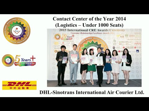 2014 APCSC CRE Awards Winners Interviews DHL Sinotrans International Air Courier Ltd