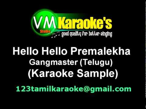Gangmaster - Hello Hello Premalekha (Telugu Karaoke)