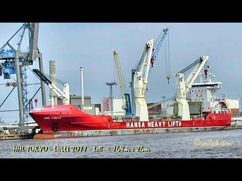 HHL TOKYO V2FH9 IMO 9448346 Heavy Lift Cargo Seaship Merchant Vessel Schwerlast Seeschiff Emden