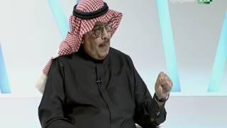 برنامج : عين ثالثة مع د. صالح القنيعير ، مبعوث الأمين العام لمجلس التعاون في اليمن .