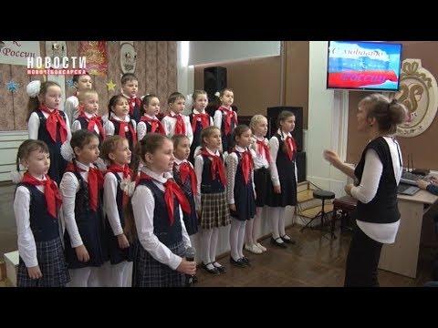 С любовью к России: в городе прошел конкурс патриотической песни