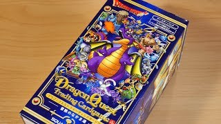 【ドラクエカード 開封動画】ドラゴンクエスト トレーディングカード1弾 冒険のなかま達 part1【Dragon Quest】