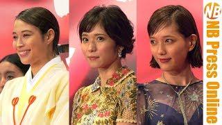 第30回東京国際映画祭レッドカーペットより、 広瀬アリス、松岡茉優、本田翼 登壇シーンです。 下記作品より。 特別招待作品「巫女っちゃけん...