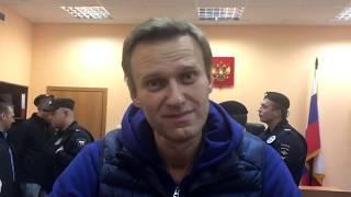 Навальный Путин отомстит уголовным делом