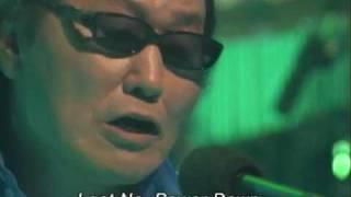 Power Down ~作詞作曲:井上陽水.