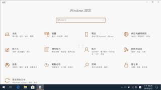 12. 五分鐘學電腦:一定要知道的五個超好用windows10快速鍵,讓你倍速提升操作效率!