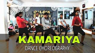 KAMARIYA | STREE | DANCE CHOREOGRAPHY | DINESH DEO | NORA FATEHI | RAJKUMAR RAO | Astha gill