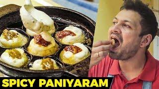 Spicy Kuzhi Paniyaram Recipe | கார குழி பணியாரம்