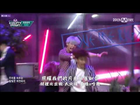 【中字+空耳】EXO - Love Me Right 150604 Live [COMEBACK Stage] @ M COUNTDOWN