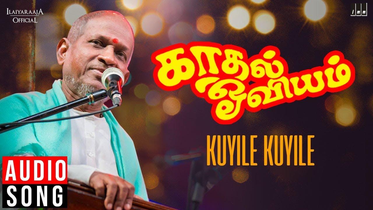 Sinthamani Kuyile Naw Mp3 Grab free of charge music down load