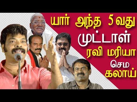 ravi maria campaign for seeman at rk nagar tamil news, tamil live news, tamil news today redpix