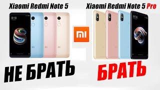 видео Утечка: цены и характеристики Xiaomi Redmi 5