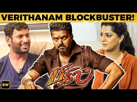 "bigil---official-first-look-""verithanam""!!-