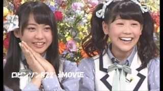 ラジオ ニッポン放送 「AKB48のオールナイトニッポン」 第235回 2014年1...