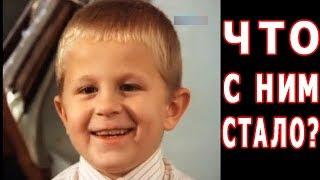 Добрый мальчик Андрей из ДЕТДОМА ЧТО С НИМ СТАЛО?