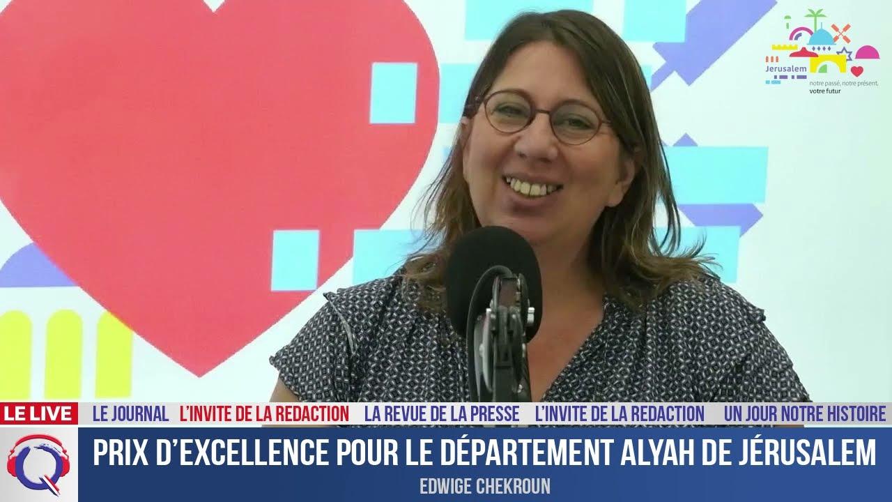 Prix d'excellence pour le département alyah de Jérusalem - L'invité du 4 aout 2021