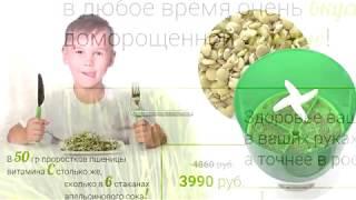 Презентация проращивателя семян ДоброСад, Достоинства и недостатки. детальный обзор