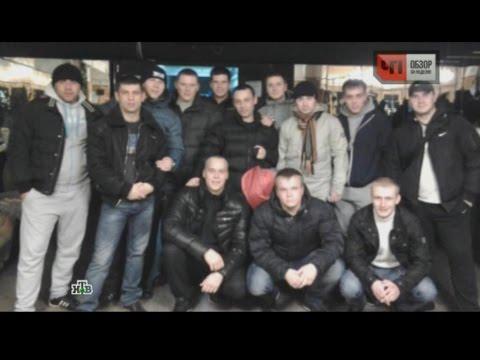 ЛИКВИДАЦИЯ ОПГ 'ШАМАНИНСКИЕ' г.СЕВЕРОДВИНСК (НТВ 01.02.2015)