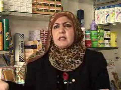 National crisis for women of Iraq