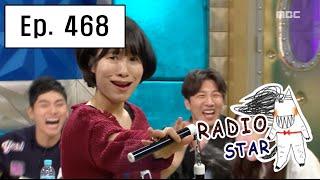 [RADIO STAR] 라디오스타 - Lee Se-young